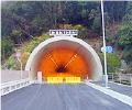 トンネル・シールド